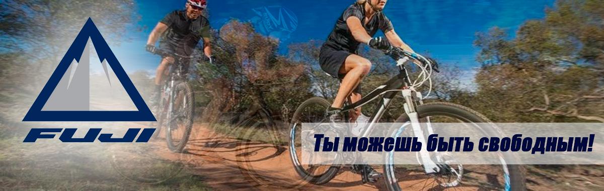 velosipedi v noginske - Велосипеды в Ногинске Московская область FUJI Фуджи