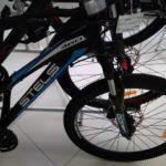 IMG 20200131 134729 150x150 - Велосипеды в Ногинске Московская область FUJI Фуджи