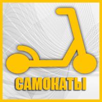 samokati - Велосипеды в Ногинске Московская область FUJI Фуджи